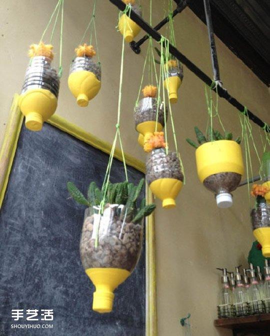 塑料瓶废物利用DIY花盆 让花花草草都长到空中