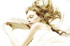 在我入睡前三个健康的生活习惯 让你轻轻松松年