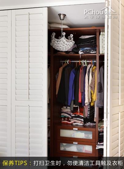 衣柜保养有招数