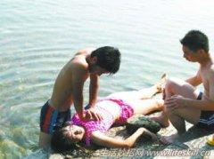 <b>防溺水安全知识 夏季必学的落水急救方法</b>