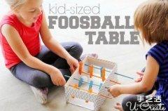 废物利用手工制作 鞋盒做桌上足球玩具