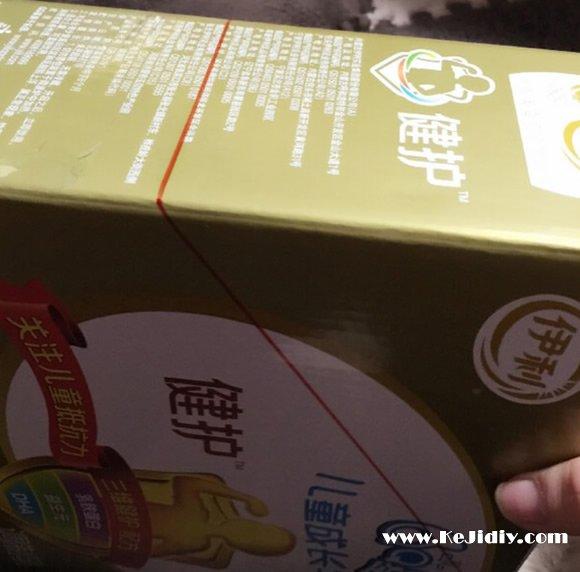 牛奶箱废物利用制作漂亮的书架 -  www.kejidiy.com