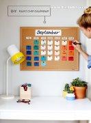 简单DIY自制日历表的详细教程
