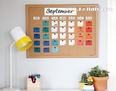 简单自制日历的制作方法教程 -  www.kejidiy.com