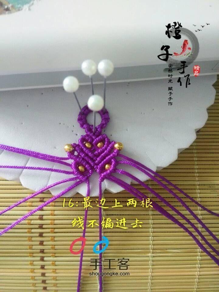 紫色迷情(基础斜卷结手链) 第22步
