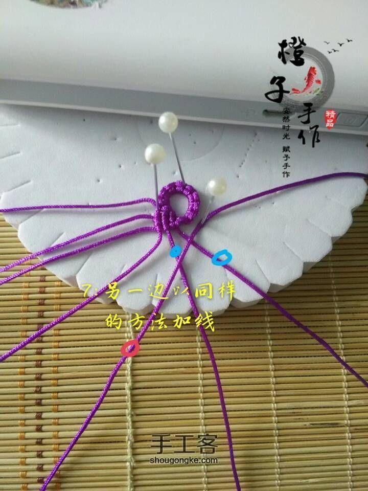 紫色迷情(基础斜卷结手链) 第13步