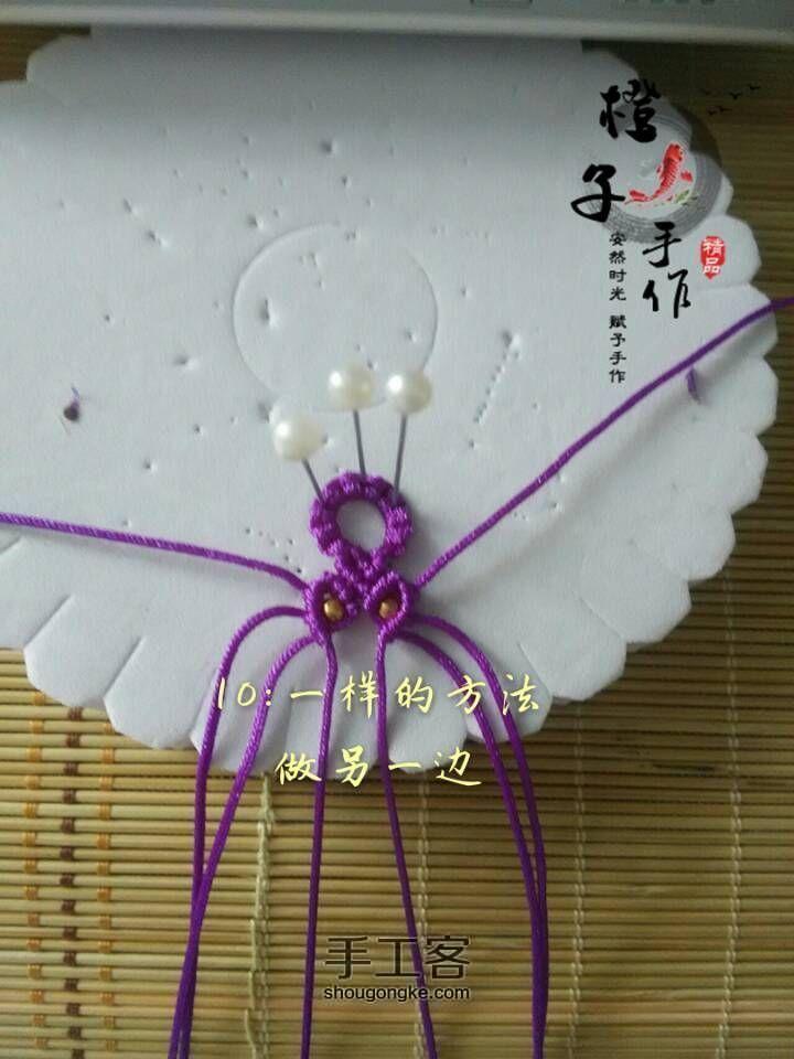 紫色迷情(基础斜卷结手链) 第16步