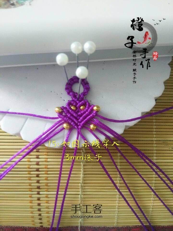 紫色迷情(基础斜卷结手链) 第21步