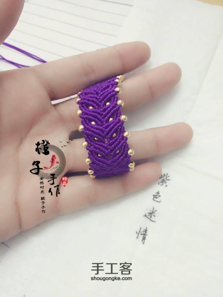 紫色迷情(基础斜卷结手链) 第26步