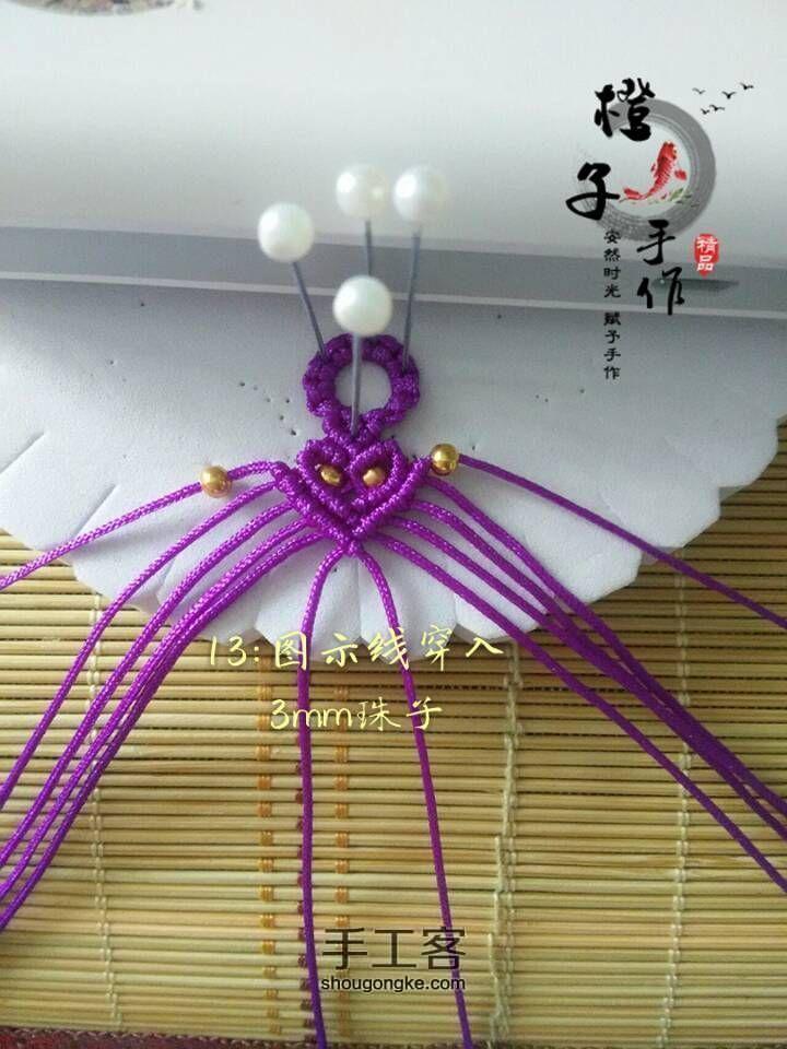 紫色迷情(基础斜卷结手链) 第19步