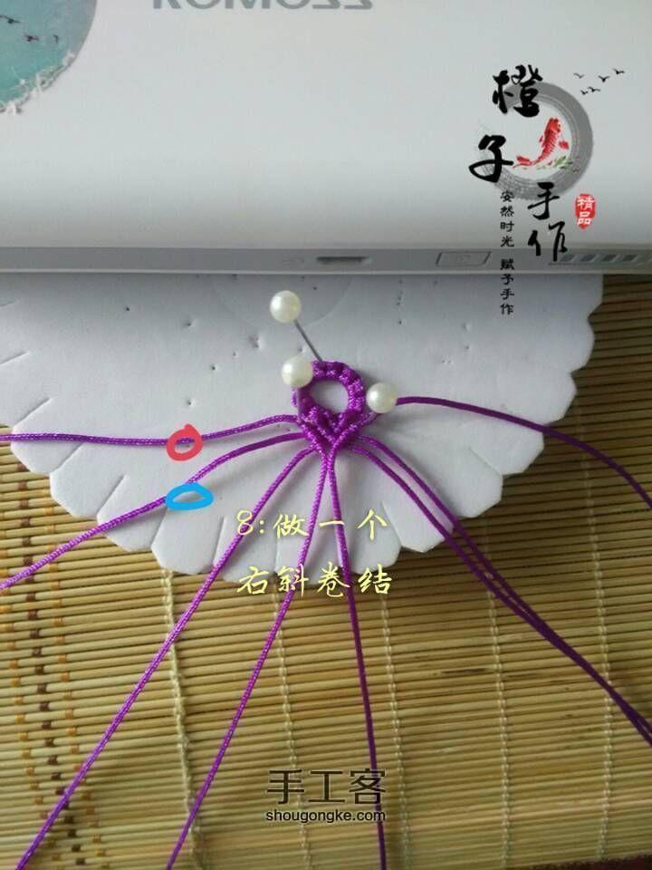 紫色迷情(基础斜卷结手链) 第14步