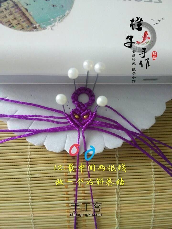 紫色迷情(基础斜卷结手链) 第18步