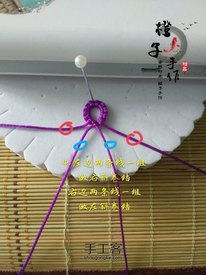 紫色迷情(基础斜卷结手链) 第10步