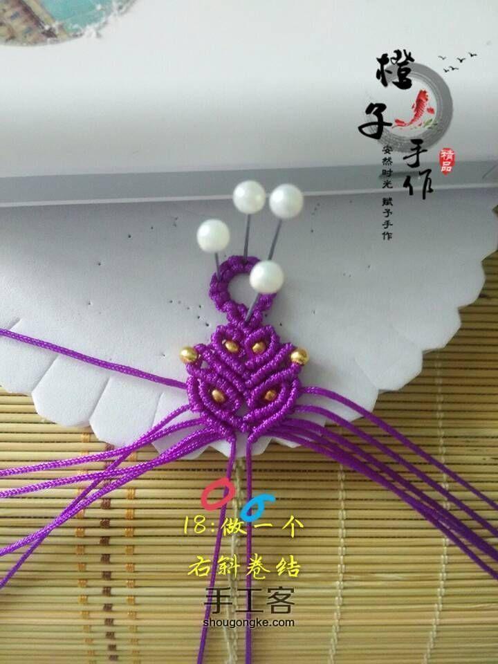 紫色迷情(基础斜卷结手链) 第24步