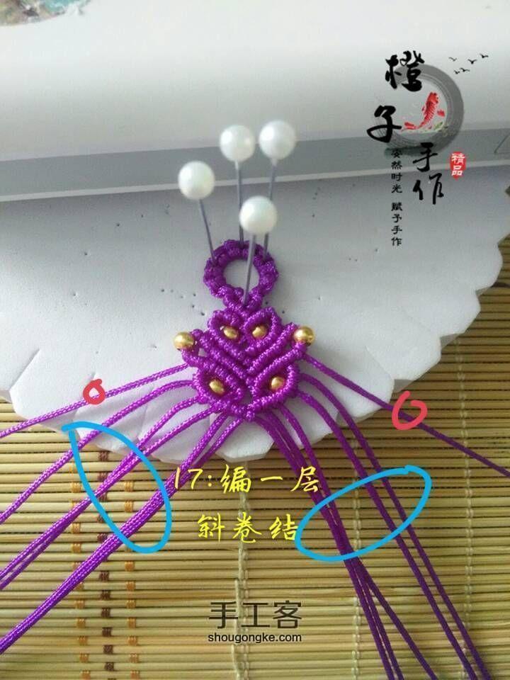 紫色迷情(基础斜卷结手链) 第23步