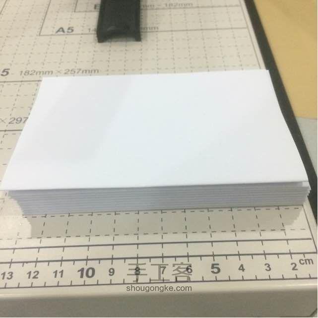 小巧线装本制作教程 第6步