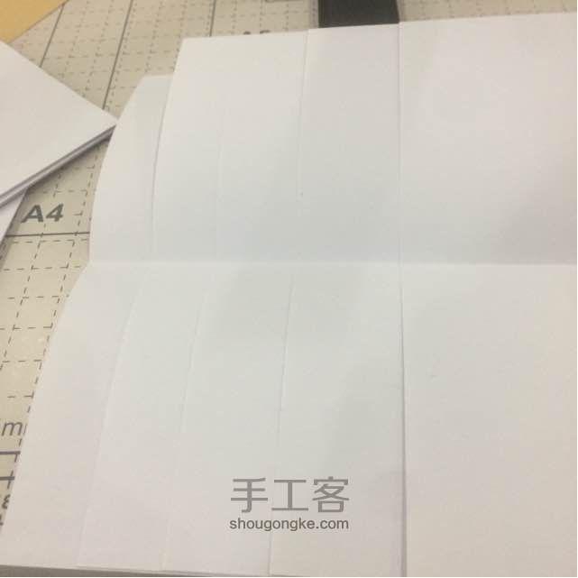 小巧线装本制作教程 第2步