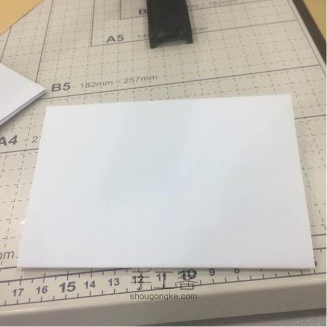 小巧线装本制作教程 第3步