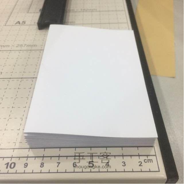 小巧线装本制作教程 第5步