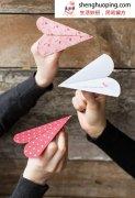 史上飞得最远的折纸飞机的方法