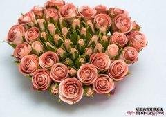 DIY海绵纸玫瑰花的折法苞手工制作教程