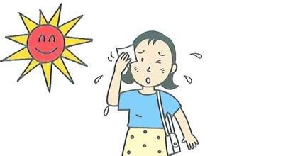 怎样预防中暑