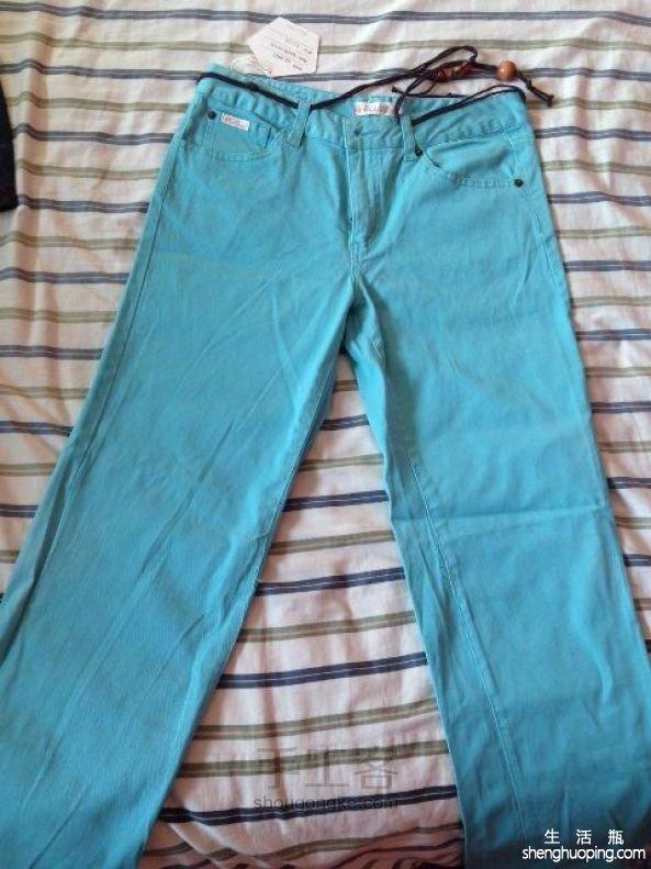 牛仔裤管改胸包 第4步