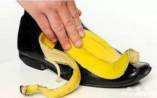 香蕉皮的妙用擦拭皮鞋