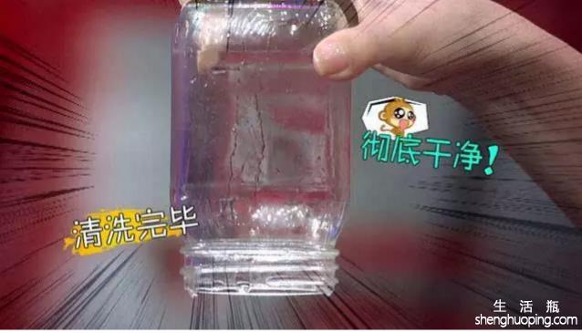 清洗各类脏油瓶