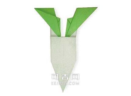 折纸白萝卜的教程 -  www.kejidiy.com