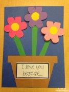 教师节母亲节父亲节手工花朵贺卡制作