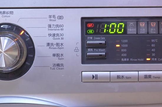 怎样清洗洗衣机
