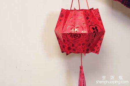 七个红包手工制作灯笼怎么做的又简单又漂亮