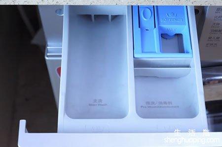 <b>全自动洗衣机洗涤盒怎么用的生活小妙招大全</b>