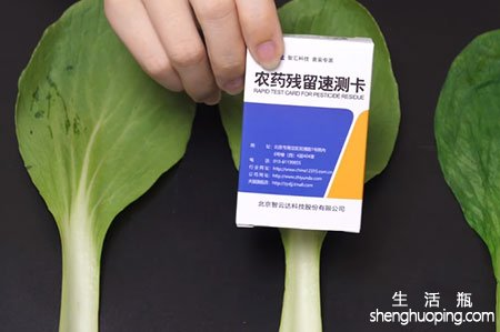使用果蔬农药残留检测仪速测卡测试果蔬农药残留最好的方法