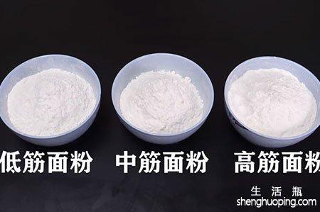 高中低筋面粉可以做什么适合做什么有什么区别
