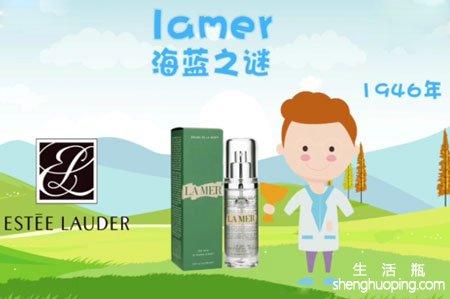 <b>lamer是什么牌子?哪个是lamer美国官网?</b>