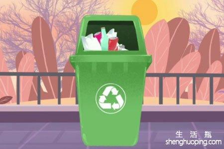 <b>垃圾桶的分类四种不同图片</b>