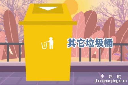 垃圾桶的分类四种不同图片